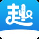 趣播app手机版  v10.5.00 最新版