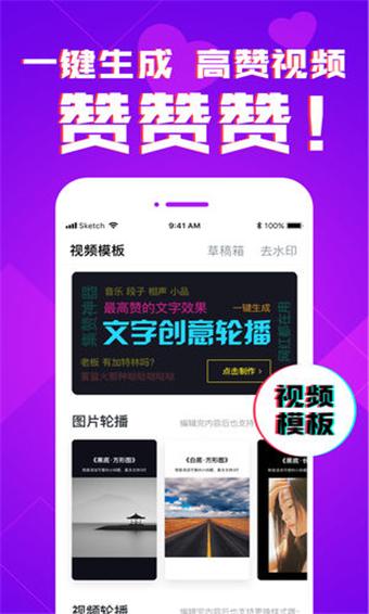 豆芽视频app免费版安卓版