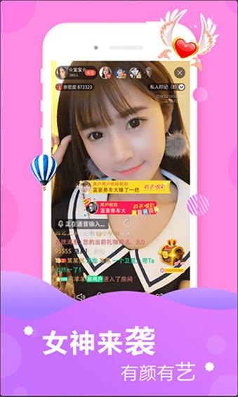 爽约直播app官方版安卓版