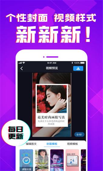 豆芽视频app免费版下载
