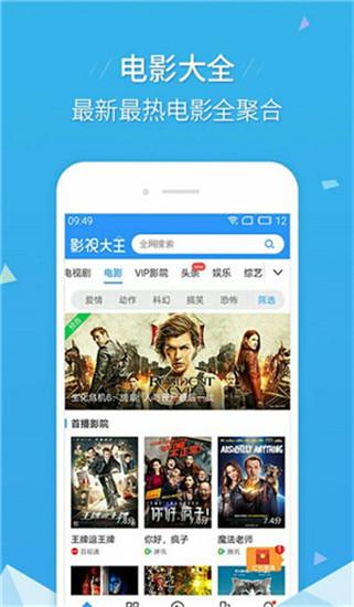 泡泡视频app无限制观看破解版IOS版