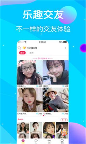 香蕉直播app官方最新版安卓版