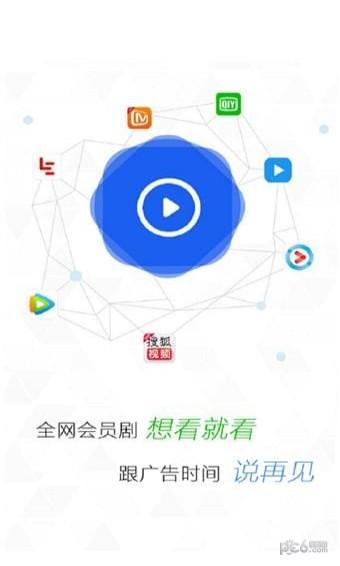 大象影视app最新破解版 v1.0.6下载IOS版