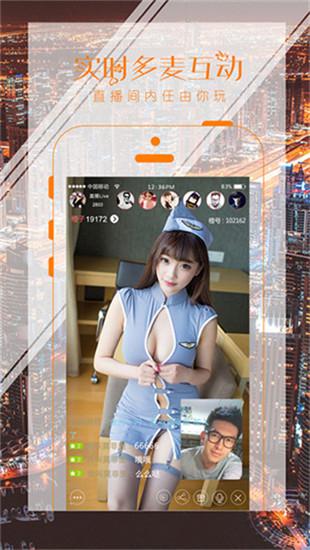 丝瓜直播app幸福宝版苹果版