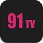 91TV购买点数破解版