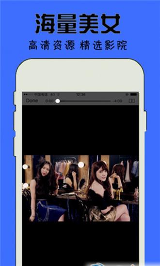 向日葵视频app无限次数免费版苹果版