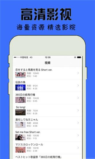 向日葵视频app无限次数免费版IOS版