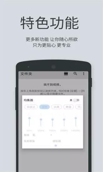 灰狼视频破解版app