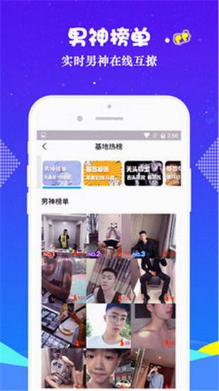 小蓝视频app无限观看破解版苹果版