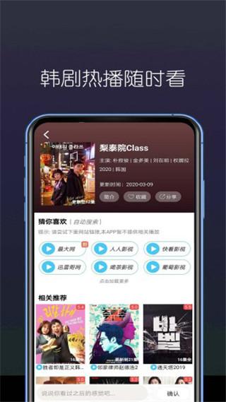 冈本视频app永久会员版IOS版