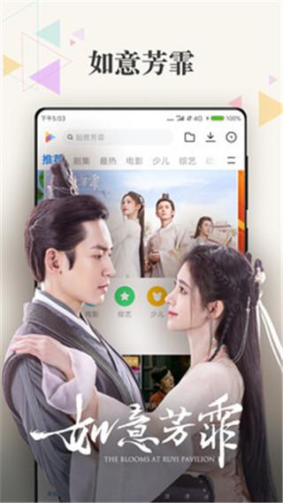 菜瓜视频app官方版