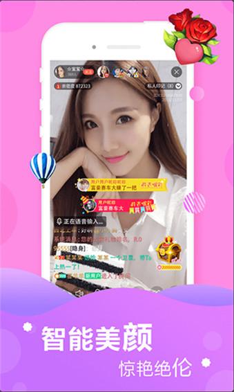 爽约直播app官方版下载