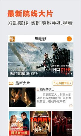秋霞电影午夜不限制免费观看版IOS版
