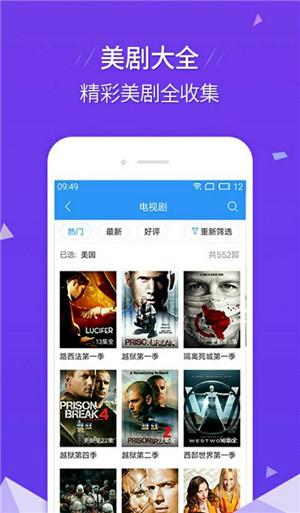 精东传媒app免费观看版下载
