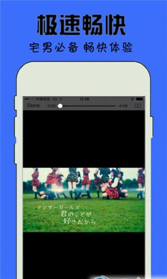 浪浪视频软件app最新破解版苹果版