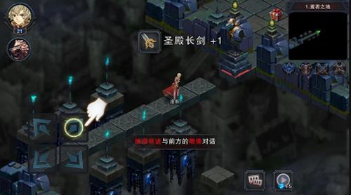 城堡传说3永恒之城IOS版