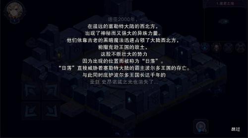 城堡传说3永恒之城安卓版