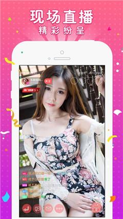 芭乐视视频app下载幸福宝