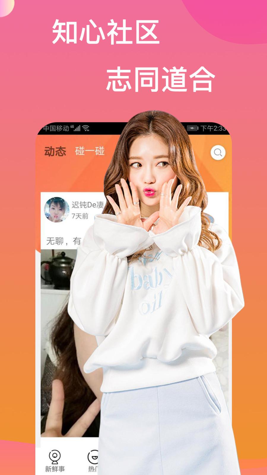 秋葵app破解版iOS无限次数看