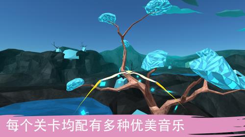 飞越生命之树IOS版