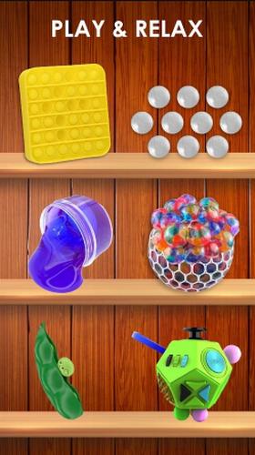 指尖玩具IOS版