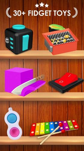 指尖玩具安卓版