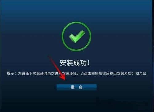 华为鸿蒙电脑操作系统