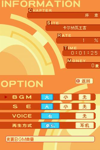 弧光之源2安卓版