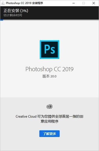 photoshop中文版免费版1