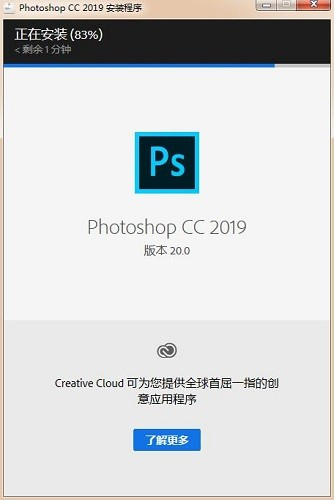 photoshop中文版免费1