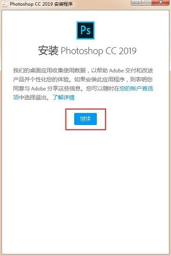 photoshop中文版免费