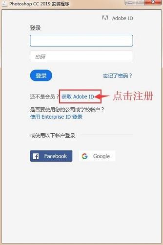 photoshop中文版免费版