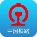 12306官网订票app苹果版