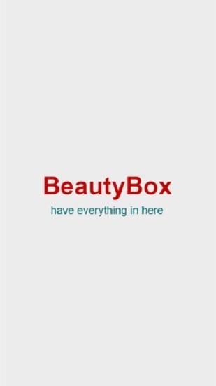 beautybox盒子苹果版安卓版