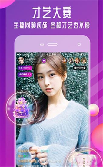 猫咪新版app安卓官方版安卓版