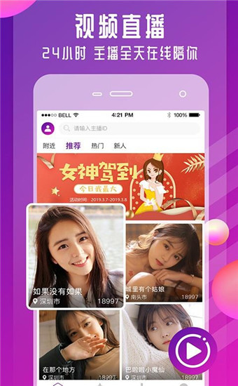 猫咪新版app安卓官方版苹果版