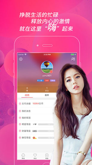 丝瓜视频安卓app大全免费下载