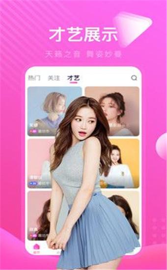 猫咪新版app安卓官方版下载