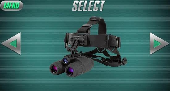 夜视仪模拟器软件苹果版