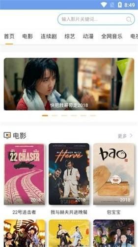 磁力天堂torrentkitty中文版下载
