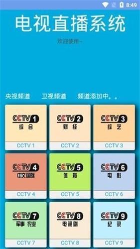 磁力天堂torrentkitty中文版IOS版