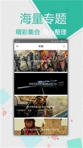 磁力天堂torrentkitty中文版苹果版