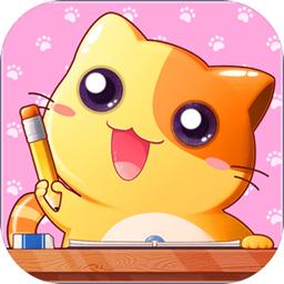 猫猫学园无限钻石版