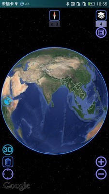奥维地图2021高清卫星地图手机版下载