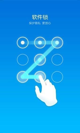 blued交友软件下载