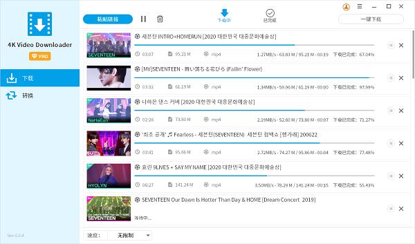 4k video downloader安卓破解版下载1