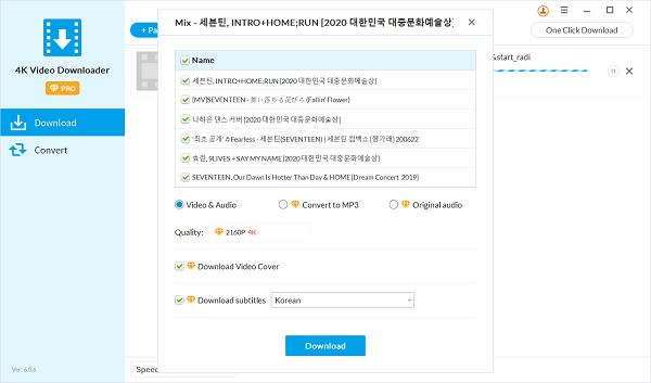 4k video downloader安卓破解版下载