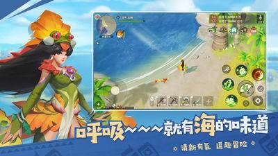 海岛纪元破解最新版IOS版