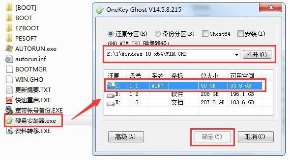 windows10专业版系统下载