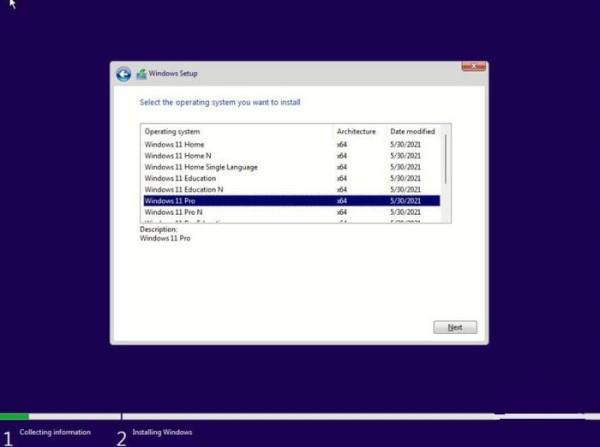 windows11系统官方镜像下载